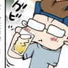 【4コマ】マサラップ!これがフィリピンスタイルの「ビールの最高にうまい飲み方」