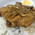 本格的な暑さ到来…こんな時フィリピン料理チキンアドボが想像以上にうまい!