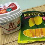 超簡単!ドライマンゴーのヨーグルト漬けがプルプルでうますぎる!