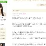 「ホムカミ」に出演した秋元才加さんのお母さんはまさにフィリピンかあちゃん!
