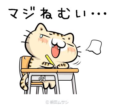 sticker_722429