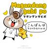 【タガログ語入門】「こんばんは」は「マガンダンガビポ(Magandang gabi po)」