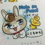 マハルキタ!タガログ語恋愛編LINEスタンプついに完成。