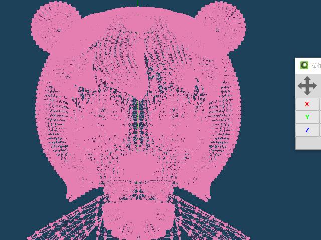 メタセコイア画面