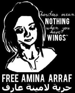 Schwarz-weißer Holzschnittt von Amina Araf, darunter die Schrift: FREE AMINA ARRAF