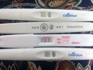 Teste de gravidez positivo