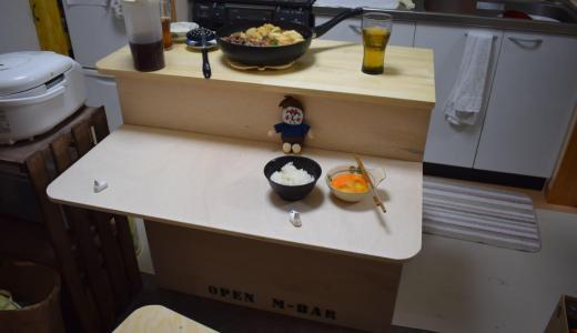 バーカウンターDIYカラボがアイランドキッチンに変貌