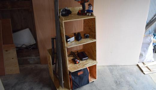 OSB合板を使って工具置きシェルフを作ろう
