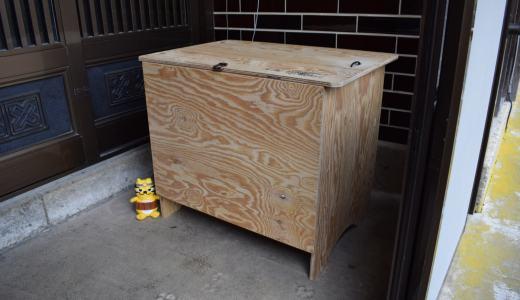 不在票ゼロの完成度!自作の木製宅配ボックスDIYの作り方