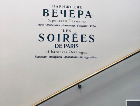 Paris Evevenings Paris