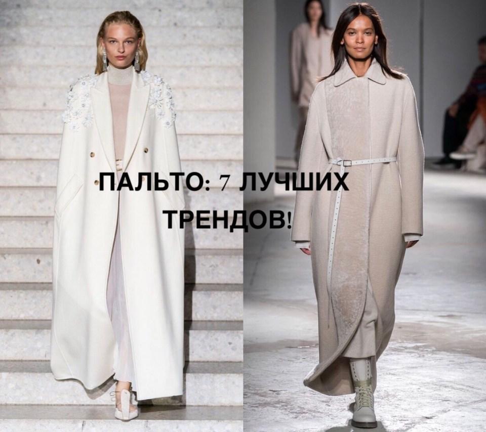 trendy palto 2019 2020