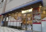 CIAL桜木町