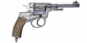revolver-nagana-vpo-526