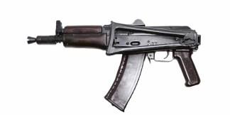 avtomat-kalashnikova-aks-74u-skhp-okholoshchennyy-aksu-skhp