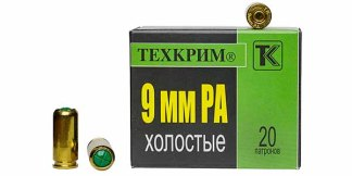 Холостые патроны 9 РА светозвуковые (Техкрим), 20 штук