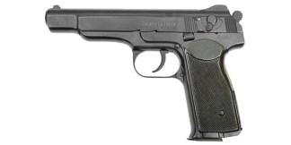 Охолощенный АПС-СХ Автоматический Пистолет Стечкина Р-414