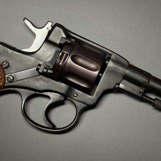 Охолощенный револьвер Наган РНХТ с Красным Воронением 1938 года №Дх514