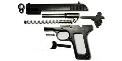 Пистолет ТТ СХП охолощенный РОК (тип 54) 五四式