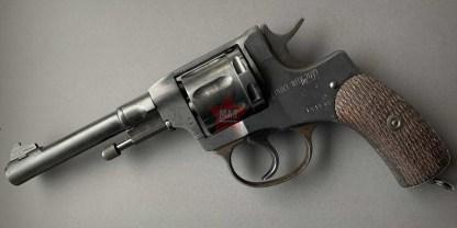 Охолощенный револьвер Наган 1919 года №6778 с клеймом Тульский Оруж. Заводъ