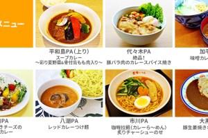 08_menu