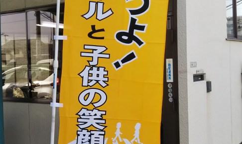 Photo_21-03-31-08-39-42.255