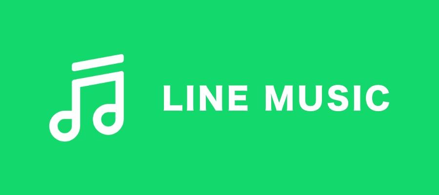 無料で利用できる音楽アプリ:LINE MUSIC