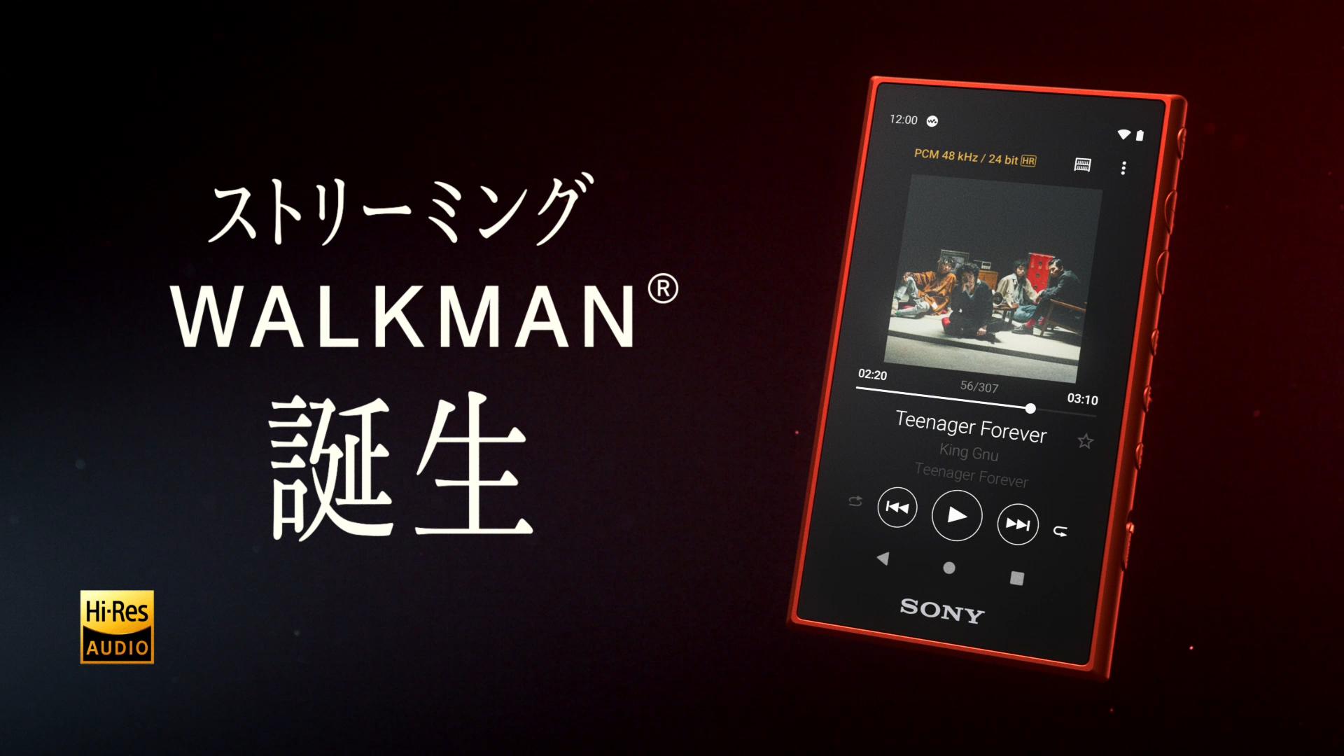 Sonyよりストリーミングサービス対応ウォークマンnw Zx500 A100シリーズ発売