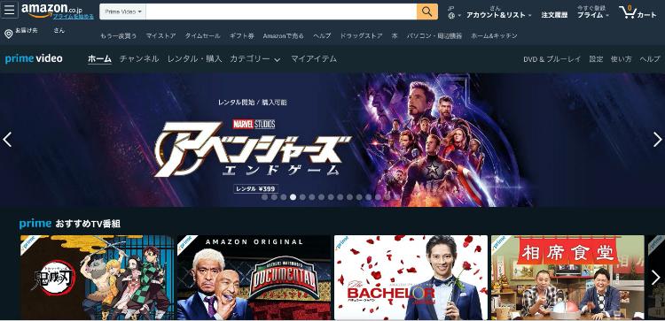 Amazon Prime Videoのトップページ