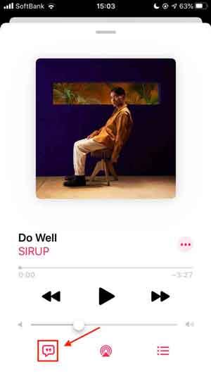 Apple Music 歌詞アイコンを選択
