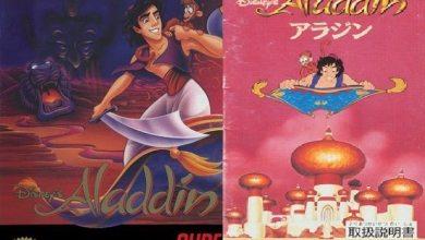 Photo of Retro-News: Shinji Mikami spricht über die Aladdin SNES und Mega-Drive Versionen
