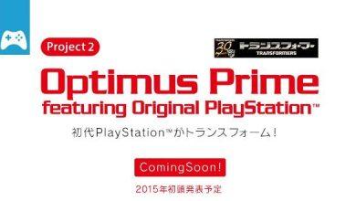 Photo of Game-News: Und jetzt … der PSOne Optimus Prime!