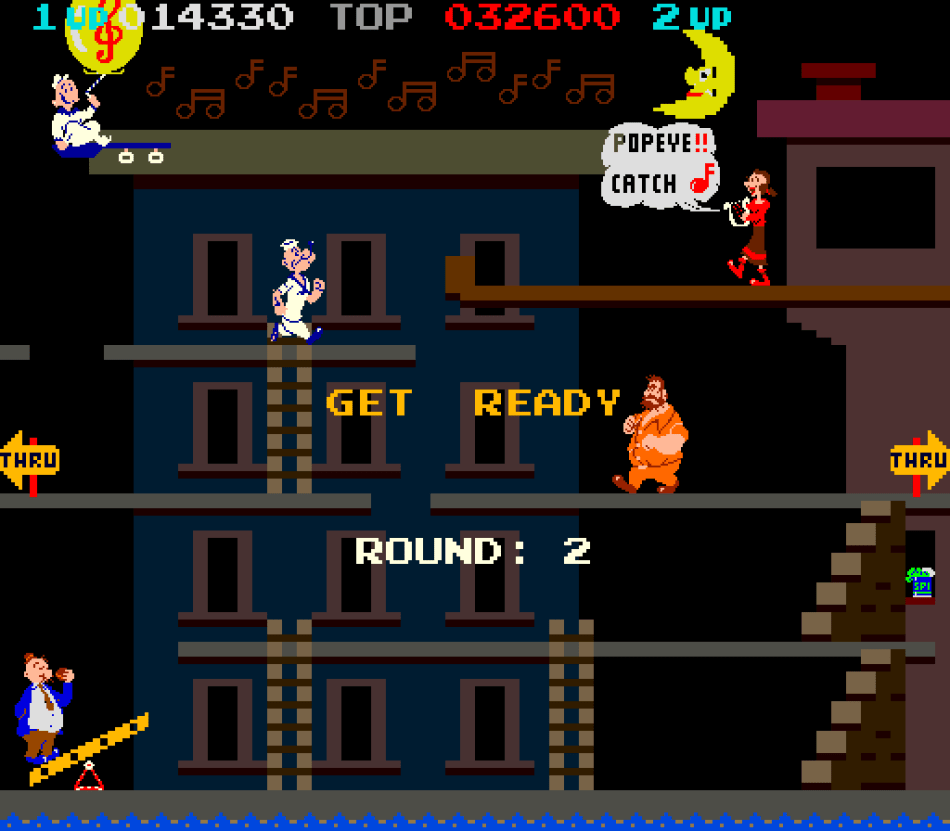 arcade_0246_07
