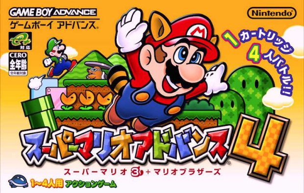 Super_Mario_Advance_4_GBA_A