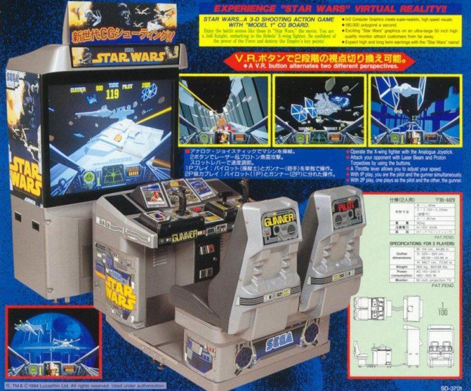 starwars_sega_arcade