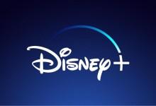 Photo of Gewinnspiel: Wir verlosen Goodies zum Start von Disney+