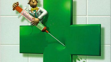 Bild von Spiele, die ich vermisse (Video-Special) #2: Theme Hospital