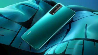 Bild von Huawei P smart 2021 für Österreich angekündigt