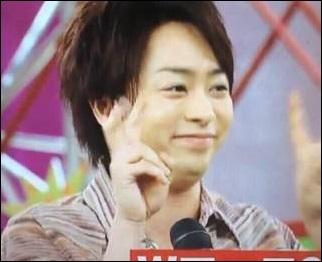 櫻井翔11