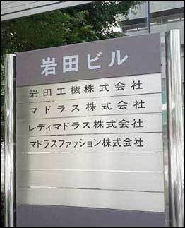 岩田剛典4