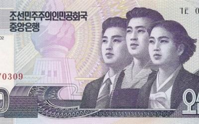 Kim Ir-sen na bankovce Severní Koreji 2002 P60