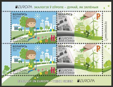 Nejzajímavější nové běloruské známky v roce 2016