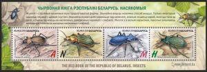Nové běloruské známky