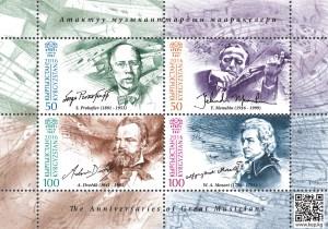 Nové kyrgyzské známky