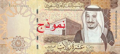 Nové bankovky a mince Saudské Arábie
