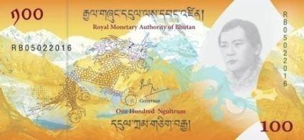 Nové bhútánské bankovky