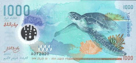 maledivy-bankovky-1000