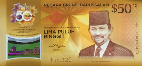 Brunej a Singapur vydaly společné bankovky 50 $