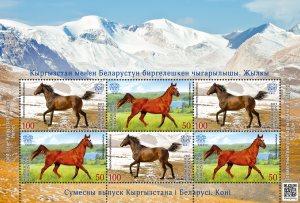 Nové známky Kyrgyzstánu