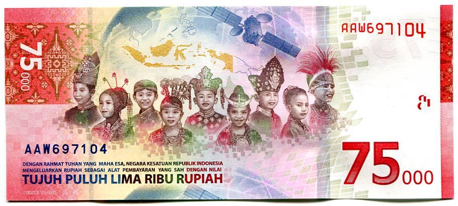 Pamětní bankovka Indonesie 75.000 rupií.