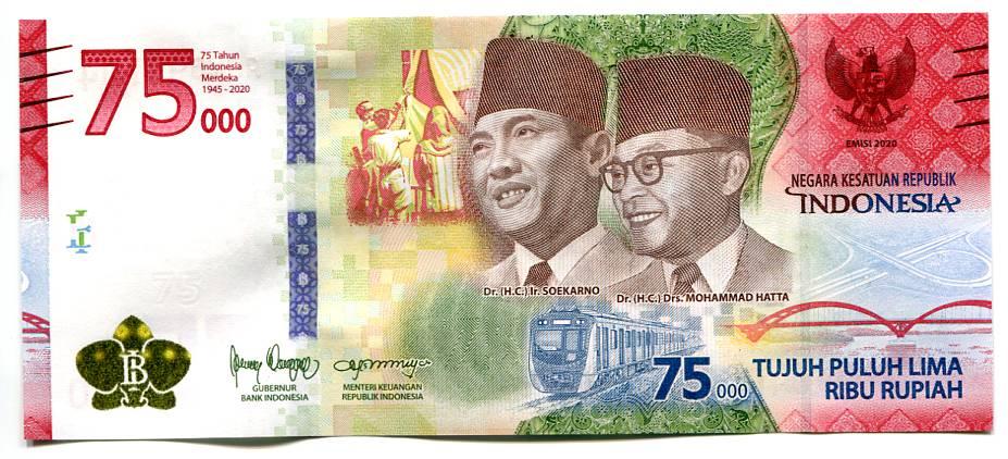 Indonésie: pamětní bankovka 75.000 Rupií z roku 2020
